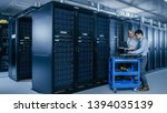 in the modern data center ... | Shutterstock . vector #1394035139
