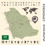 saudi arabia map and and world...   Shutterstock .eps vector #1394045816