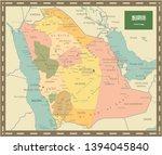 saudi arabia map vintage colors ...   Shutterstock .eps vector #1394045840