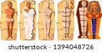 mummy creation cartoon vector... | Shutterstock .eps vector #1394048726