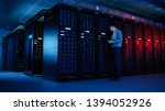 in data center  male it... | Shutterstock . vector #1394052926