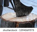 wood chopper sticks out in...   Shutterstock . vector #1394069573