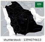 black color saudi arabia map  ...   Shutterstock .eps vector #1394074613