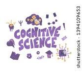 cognitive science concept. set... | Shutterstock .eps vector #1394109653