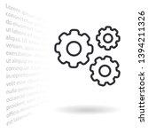vector icon cogwheel . lorem... | Shutterstock .eps vector #1394211326