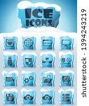 hosting provider vector icons... | Shutterstock .eps vector #1394243219