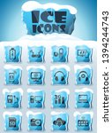 hi tech vector icons frozen in... | Shutterstock .eps vector #1394244743