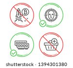 do or stop. ram  face detect... | Shutterstock .eps vector #1394301380