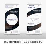 vertical roll up banner  ...   Shutterstock .eps vector #1394305850
