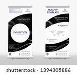 vertical roll up banner  ...   Shutterstock .eps vector #1394305886