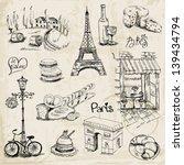 Paris Illustration Set   For...