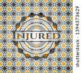 injured arabic emblem....   Shutterstock .eps vector #1394373629