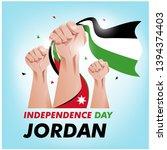 jordan independence day... | Shutterstock .eps vector #1394374403