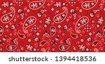 seamless pattern based on... | Shutterstock .eps vector #1394418536