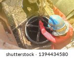 water well drilling  dig a well ... | Shutterstock . vector #1394434580