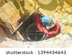 water well drilling  dig a well ... | Shutterstock . vector #1394434643