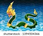 king naga  big snake thai art... | Shutterstock .eps vector #1394504366