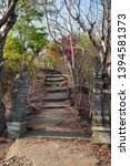 nature hiking trail with stairs ... | Shutterstock . vector #1394581373