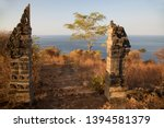 panoramic view from coastal... | Shutterstock . vector #1394581379