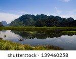 a fisher in van long lake in... | Shutterstock . vector #139460258