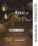 dawat e iftar invitation card...   Shutterstock .eps vector #1394621270
