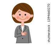 a female office worker who is... | Shutterstock .eps vector #1394660270