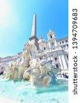 rome  italy   april 15  2019 ...   Shutterstock . vector #1394709683