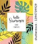 hello summer card template....   Shutterstock .eps vector #1394739929