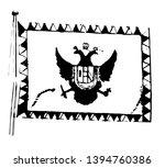 austria  flag  1910  this flag... | Shutterstock .eps vector #1394760386