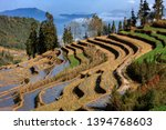 honghe yuanyang  samaba rice... | Shutterstock . vector #1394768603