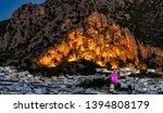 ermita de san antonio in...   Shutterstock . vector #1394808179