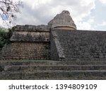 stony obserwatory building at... | Shutterstock . vector #1394809109