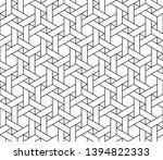 vector seamless pattern. modern ...   Shutterstock .eps vector #1394822333