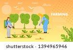 flat banner modern crop farming ... | Shutterstock .eps vector #1394965946