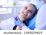Young Female Patient With...