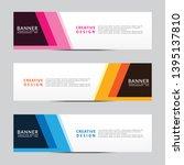 horizontal web banner. modern... | Shutterstock .eps vector #1395137810