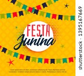festa junina brazilian greeting ... | Shutterstock .eps vector #1395167669