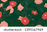 floral seamless pattern ... | Shutterstock .eps vector #1395167969