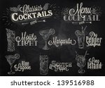 Set of cocktail menu in vintage style stylized drawing with chalk on blackboard, Cocktails with illustrated, the blue lagoon margarita Scotch