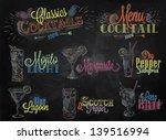 set of cocktail menu  mojito ... | Shutterstock .eps vector #139516994