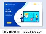 modern flat website design...