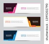 horizontal web banner. modern... | Shutterstock .eps vector #1395202790