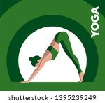young girl yoga in down dog...   Shutterstock .eps vector #1395239249