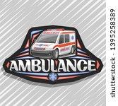vector logo for ambulance ... | Shutterstock .eps vector #1395258389