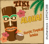 1940s,1950s,1960s,60s,abstract,advertising,aged,aloha,ancient,antique,art,background,banner,bar,beach