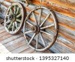 Old Wooden Broken Wagon Wheels...