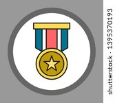 win medal icon   golden winner... | Shutterstock .eps vector #1395370193
