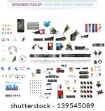 designers toolkit   four web... | Shutterstock .eps vector #139545089