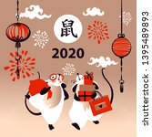 chinese happy new year 2020.... | Shutterstock .eps vector #1395489893