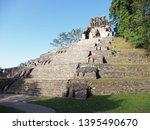 stony temple of the cross... | Shutterstock . vector #1395490670